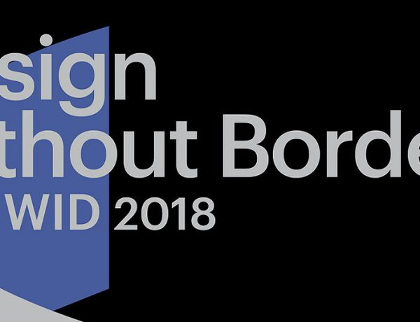 World Interiors Day World Interiors Day 2018: Design Without Borders featured 13 600x460